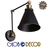 Vintage Industrial Απλίκα Μεταλλική Μαύρη Καμπάνα Globostar Φ19 CRUCE Φωτιστικό με Χρυσό Ντουί 1XE27 με Ρυθμιζόμενη Βάση