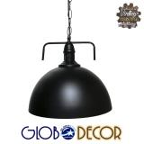 Industrial Κρεμαστή Μεταλλική Καμπάνα Globostar Φ30 Μαύρη Φωτιστικό με Ντουί 1XE27 και Με Ανάρτηση Αλυσίδας