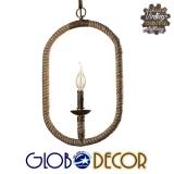 Vintage Κρεμαστό Φωτιστικό Οροφής Adams 1XE14 Globostar