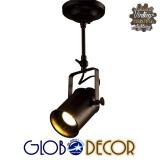 Vintage Φωτιστικό Οροφής Μονόφωτο Μαύρο Ράγα GloboStar HOLLYWOOD 01153