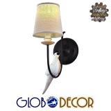 Vintage Industrial Μεταλλική Μαύρη Απλίκα με Μπεζ Καπέλο Bird Globostar 1XE14