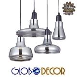 SET 4 Vintage Γυάλινα Φωτιστικά Οροφής LED Globostar 12W Με Φιμέ Νίκελ Κάλυμμα και Ανάρτηση Καλωδίου