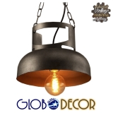 Vintage Industrial Κρεμαστό Φωτιστικό Οροφής Μονόφωτο Γκρί Καμπάνα GloboStar GAS 01103