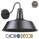 Vintage Industrial Απλίκα Μεταλλική Μαύρη Καμπάνα Globostar Φ36 Φωτιστικό 1XE27