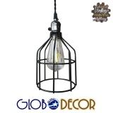 Vintage Industrial Μεταλλικό Μαύρο Φωτιστικό Οροφής Globostar Πλέγμα Κλουβί 1XE27 Με Ανάρτηση Καλωδίου