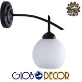Vintage Μεταλλική Γυάλινη Απλίκα Φωτιστικό Globostar Isen 1XE27 με Λευκό Γυαλί
