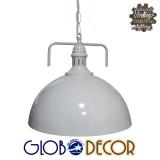 Industrial Κρεμαστή Μεταλλική Καμπάνα Globostar Φ30 Λευκή Φωτιστικό με Ντουί 1XE27 και Με Ανάρτηση Αλυσίδας