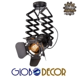 Vintage Industrial Μεταλλικό Μαύρο Φωτιστικό Οροφής Θεατρικό BROADWAY Globostar 1XE27 Με Κινούμενη Ανάρτηση