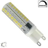 Λάμπα LED G9 Σιλικόνης 72 SMD 2835 5.5 Watt Ψυχρό Dimmable