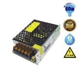 Τροφοδοτικό 60 Watt 12 Volt DC Ρυθμιζόμενο GloboStar 05830