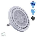 Λαμπτήρας LED AR11136 Μοίρες 12 Watt 230v Ψυχρό Dimmable GloboStar 01763
