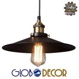 Vintage Industrial Κρεμαστή Μεταλλική Καμπάνα Globostar Φ36 Μαύρο Ματ Φωτιστικό με Χρυσό Ντουί 1XE27 και Με Ανάρτηση Καλωδίου