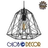 Vintage Industrial Μεταλλικό Μαύρο Φωτιστικό Οροφής Globostar GRID 1XE27 με Ανάρτηση Καλωδίου