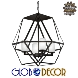 Vintage Industrial Κρεμαστό Φωτιστικό Οροφής Πολύφωτο Μαύρο Μεταλλικό Πολυέλαιος Φ52 GloboStar AVENUE 01001