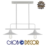 Vintage Industrial Μεταλλικό Λευκό Φωτιστικό Οροφής Διπλή Καμπάνα Globostar 2XE27 Με Ανάρτηση Σωλήνα