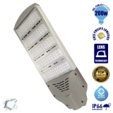 Φωτιστικό Δρόμου CREE LED 200 Watt 230v Ψυχρό Λευκό GloboStar 50024