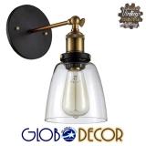 Vintage Μεταλλική Γυάλινη Απλίκα Φωτιστικό Globostar Crucible 1XE27 με Χρυσό Σκελετό