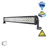 Μπάρα LED 120W CREE Combo 10-30v DC Ψυχρό Λευκό 14400 Lumen GloboStar 25550