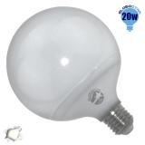 Γλόμπος LED G125 με βάση E27 20 Watt 230v Ημέρας  GloboStar 01737