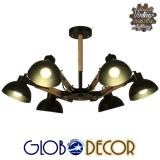 Μοντέρνο Φωτιστικό Οροφής Πολύφωτο Μαύρο Ξύλινο Καμπάνα GloboStar OLD SCHOOL 01094