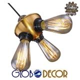 Vintage Ιndustrial Κρεμαστό Φωτιστικό Οροφής Τρίφωτο Χρυσό GloboStar COPPER 01076