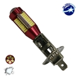 Λαμπτήρας LED H1 Can Bus με 78 SMD 4014 10-30v 6000k GloboStar 40183