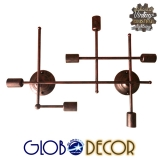 Vintage Industrial Μεταλλικό Επιτοίχιο Φωτιστικό Globostar Iron Rust  PIPING 6XE27