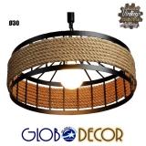 Vintage Κρεμαστό Φωτιστικό Οροφής Poli Globostar 1XE27 Διάμετρος 30cm