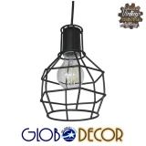 Vintage Industrial Μεταλλικό Μαύρο Φωτιστικό Οροφής Κλουβί Globostar 1XE27 Με Ανάρτηση Καλωδίου