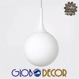 Κρεμαστό Γυάλινο Φωτιστικό Οροφής Sphere 1XE27 Globostar