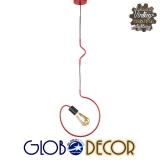 Μεταλλικό Κόκκινο Φωτιστικό Οροφής Kiddy Circle Globostar 1XE27 Με Ανάρτηση Σωλήνα