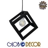 Vintage Industrial Μεταλλικό Μαύρο Φωτιστικό Οροφής Globostar CUBE 1XE27 Με Κάλυμμα και Ανάρτηση Καλωδίου