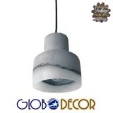 Vintage Κρεμαστό Φωτιστικό Οροφής Καμπανάκι από Τσιμέντο και Γυαλί Globostar 1XE27 Ανάρτηση Καλωδίου