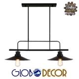 Vintage Industrial Μεταλλικό Μαύρο Φωτιστικό Οροφής Διπλή Καμπάνα Globostar 2XE27 Με Ανάρτηση Σωλήνα