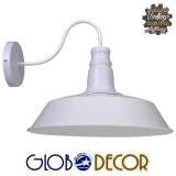 Vintage Industrial Απλίκα Μεταλλική Λευκή Καμπάνα Globostar Φ36 Φωτιστικό 1XE27