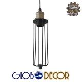 Vintage Industrial Μεταλλικό Μαύρο Φωτιστικό Οροφής Globostar Πλέγμα Σωλήνας 1XE27 Με Ανάρτηση Καλωδίου