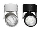 Εξωτερικά LED Spot Κινούμενα 10 Watt