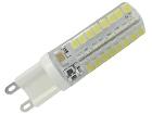 Λάμπες LED G9 Σιλικόνης
