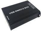 USB PC Software Φωτισμού DMX512