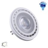 Λαμπτήρας LED AR111 GU10 Globostar 12 Μοίρες 15 Watt 230v Ημέρας