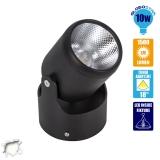 LED Φωτιστικό Spot Οροφής με Σπαστή Βάση Black Body 10 Watt Λευκό Ημέρας GloboStar 93010