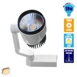 LED Φωτιστικό Spot Ράγας 10 Watt Θερμό Λευκό GloboStar 93012