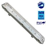 2 x 60cm Αδιάβροχο IP65 Σκαφάκι για Λάμπα Φθορίου LED GloboStar 40005