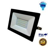 Προβολέας LED Slim Pad Globostar 50 Watt 230v Ψυχρό