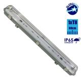 1 x 60cm Αδιάβροχο IP65 Σκαφάκι για Λάμπα Φθορίου LED GloboStar 40001