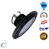 Κρεμαστό Φωτιστικό High Bay Οροφής UFO 100 Watt Ψυχρό Λευκό