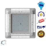 Φωτιστικό Οροφής για Βενζινάδικα Gas Station 70 Watt Ψυχρό Λευκό 5000k GloboStar 02500