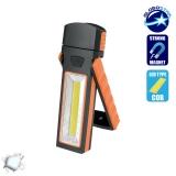 Φορητός Φακός LED με Περιστρεφόμενο Πάνω Μέρος και Πλαϊνό COB