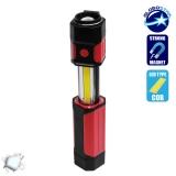 Φορητός Πτυσσόμενος Φακός LED με Εμπρόσθιο και Πλαϊνό Φωτισμό COB GloboStar 07015