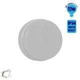 LED Panel Οροφής Πλαφονιέρα 12 Watt Αδιάβροχο IP54 Λευκό Ημέρας GloboStar 05562